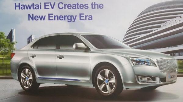 화타이(華泰)자동차 중형세단 iEV230 모델 화타이코리아