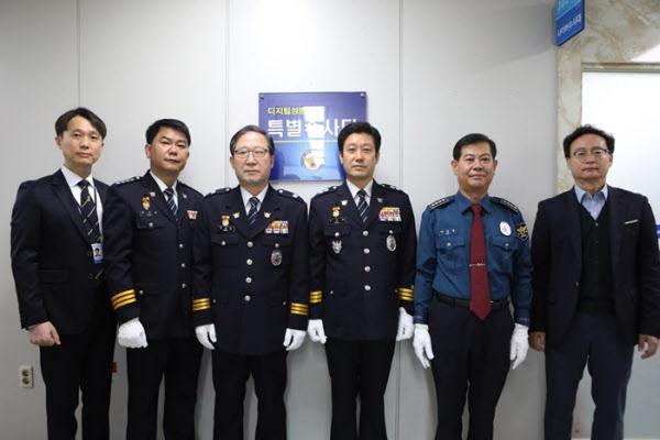 충북지방경찰청은 26일 디지털 성범죄 특별수사단을 설치하고 본격 운영에 들어갔다./충북지방경찰청