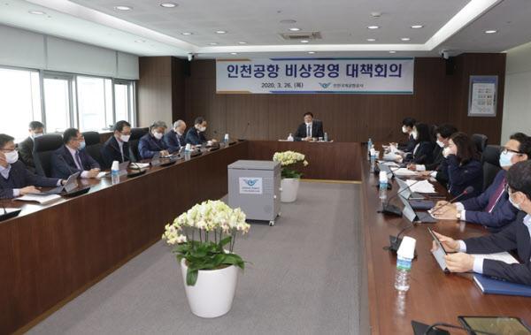 /인천공항공사 제공 26일 인천공항공사 청사 회의실에서 구본환 사장이 비상경영대책회의를 주재하고 있다.