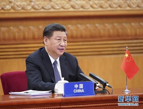 시진핑 중국 국가주석이 26일 화상회의로 진행된 G20(주요 20국) 정상회의에 참석했다. /중국 신화사