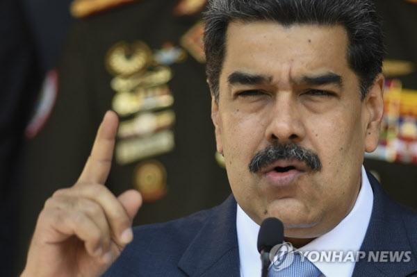 니콜라스 마두로 베네수엘라 대통령./AP 연합뉴스