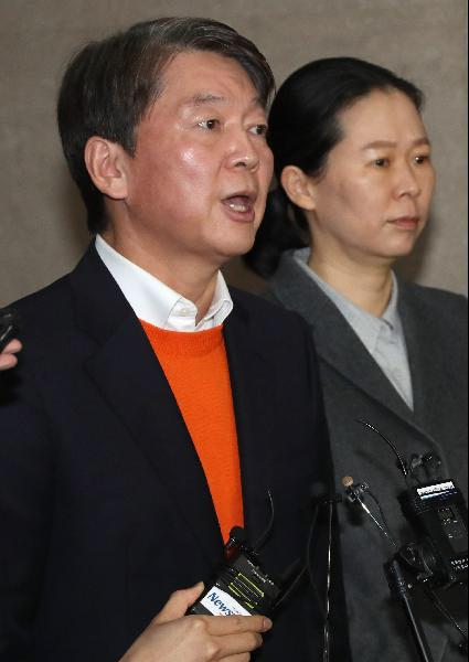 안철수 국민의당 대표./이덕훈 기자