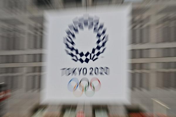 /AFP 연합뉴스