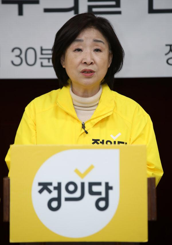 정의당 심상정 대표가 26일 광주시의회에서 기자회견을 하고 있다. /연합뉴스