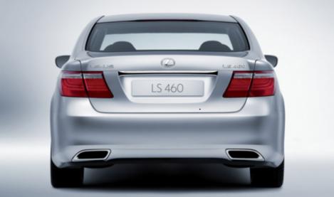 렉서스 최고가 모델인 LS460.