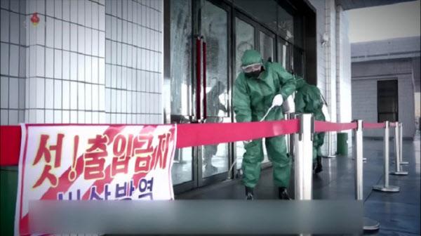 북한 방역 관계자들이 코로나 방역 활동을 하고 있다. 조선중앙TV