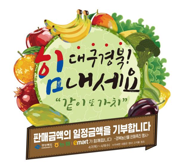 /조선닷컴  이마트