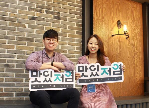 잇마플 김슬기(사진 왼쪽)·김현지 대표/농식품부