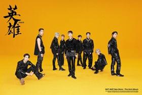 새음반 | NCT127 '영웅'