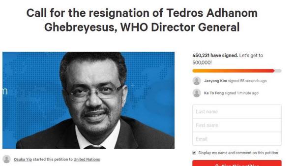 테드로스 WHO 사무총장의 퇴진을 요구하는 온라인 청원. 서명 인원 50만명을 넘겼다./체인지닷오르그 캡처