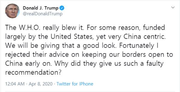 /도널드 트럼프 미 대통령 트위터