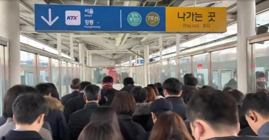 국토부, 고양시 덕양구에 경의·중앙선 '향동역' 신설