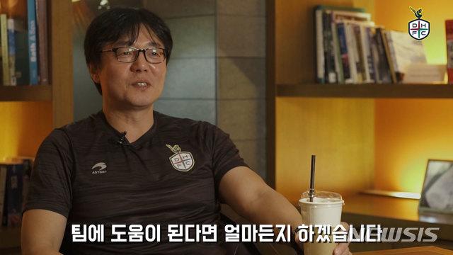 Pro Soccer K League 2 Daejeon Hana Citizen Hwang Sun-hong