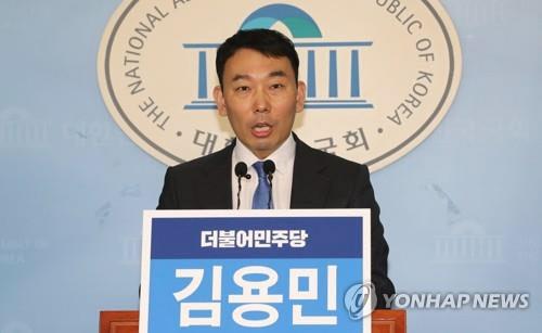 /연합뉴스 더불어민주당 김용민 당선자