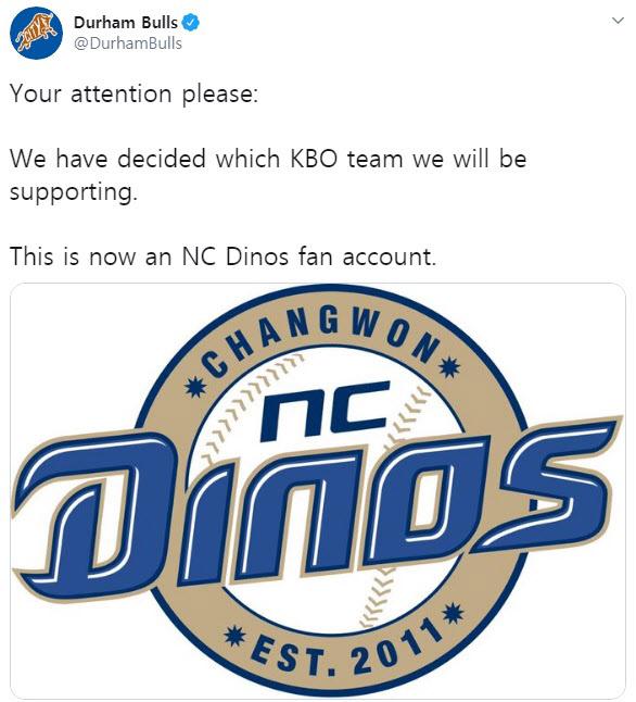 노스캐롤라이나를 연고로 하는 마이너리그팀 더럼 불스가 NC 다이노스를 응원하겠다고 나섰다. / 더럼 불스 트위터