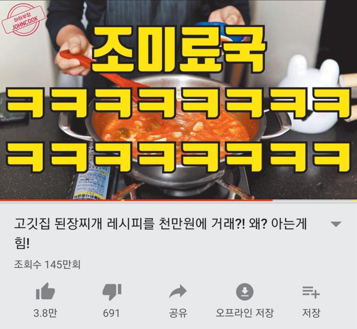 유튜브 계정 '아하부장'의 첫 화면.