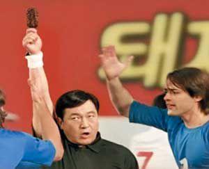 2002년 월드컵 한국과 이탈리아의 경기에서 주심을 맡았던 모레노 심판을 임채무가 패러디한 '돼지바' 광고.
