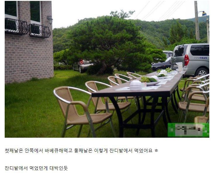 이 글에서 글쓴이는 마당에서 바베큐를 해 먹었다고 썼다. 야외 잔디밭을 비롯한 쉼터 전체는 윤미향 전 대표의 부친이 관리해왔다. /온라인 캡처