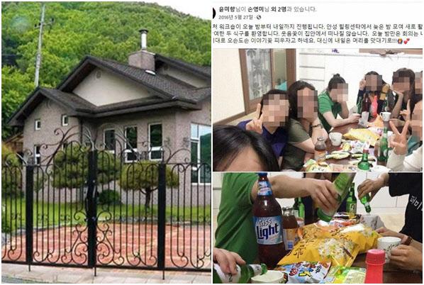 경기 안성시 금광면 상중리에 있는'평화와 치유가 만나는 집. 정의연은 이 쉼터를 펜션처럼 사용했다는 의혹이 제기된 상태다./윤미향당선자 페이스북