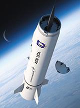 AGM-183A 극초음속 미사일