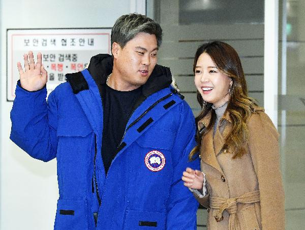 류현진 아빠됐다…배지현, 美 플로리다서 딸 출산 - 조선닷컴 ...
