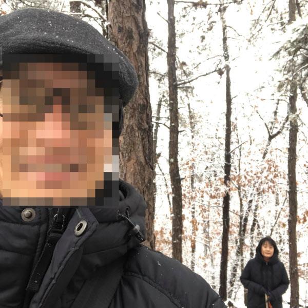 더불어민주당 윤미향 당선자(오른쪽)과 남편 김모씨. /페이스북