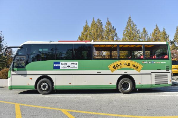 옛 통일호 모습 재연한 청바지 버스