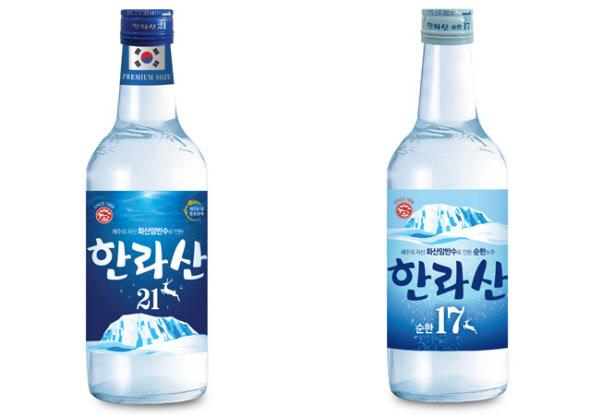 한라산소주 제품인 한라산 21과 한라산 17./한라산소주 제공