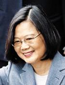 차이잉원 대만 총통