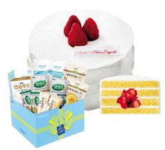 출산 소식 축하 선물 이미지