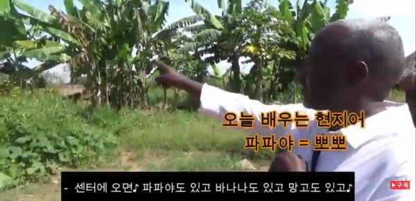 정의연 유튜브 채널에 나오는 영상. 남성의 음성과 자막 내용이 다르다. /정의기억연대 유튜브
