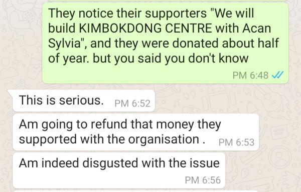 실비아 GWVU 대표가 본지와 주고받은 메신저 대화