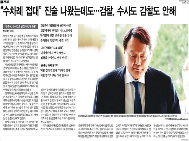 출처:한겨레