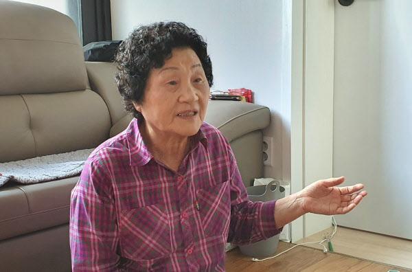 김길자 어머니./조홍복 기자
