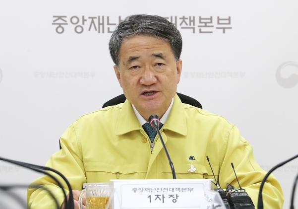 박능후 중앙재난안전대책본부 1차장./연합뉴스
