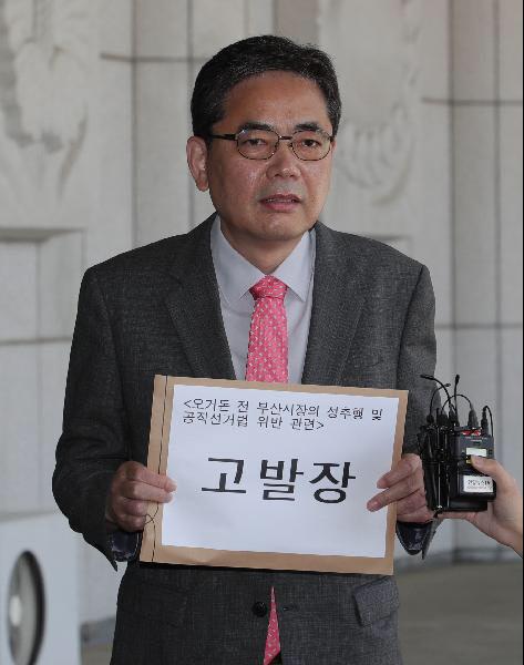 미래통합당 곽상도 의원./조선닷컴DB