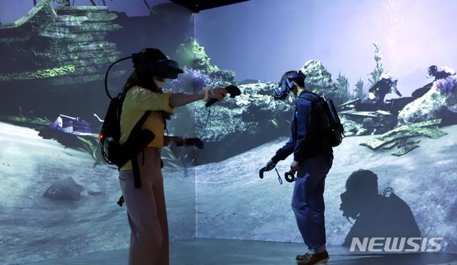 국립광주박물관 가상현실체험관