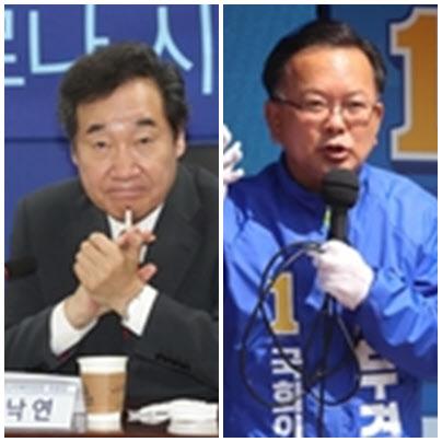 이낙연 전 국무총리(왼쪽)와 김부겸 의원.