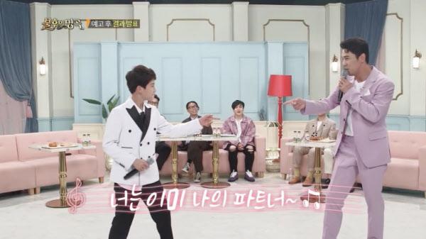 그레이스위의 정동원과 슈트의 장민호. 파트너 곡 선보이기 /KBS