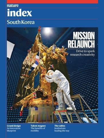 '네이처 인덱스 2020 한국 특집호' 표지. 대전 한국항공우주연구원에서 연구원들이 다목적 인공위성 '천리안 2B'의 전자파 실험을 하는 모습이다./네이처