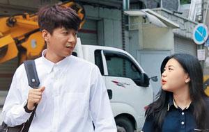 결혼하지 않고 혼자 딸을 키우는 연예인 김승현(왼쪽). KBS2 '살림남2' 캡처