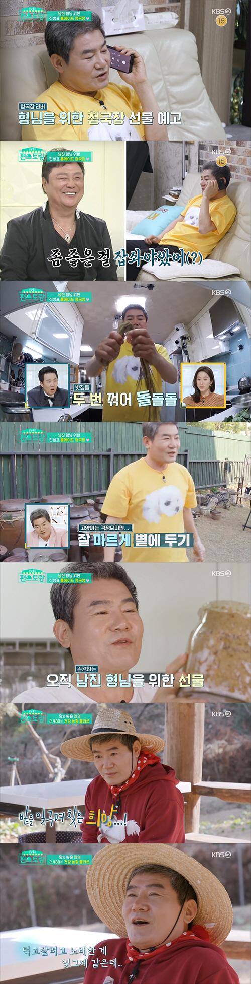 전혜빈, 6일 만에 샤워 후..마다가스카르인 될 뻔 - 조선닷컴