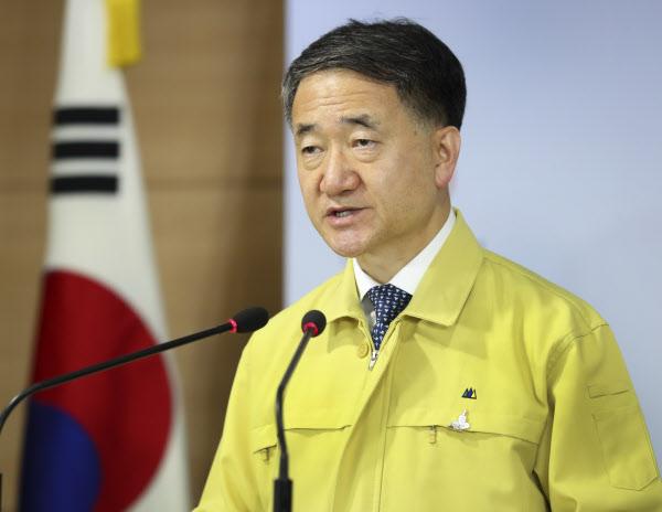 박능후 보건복지부 장관/보건복지부