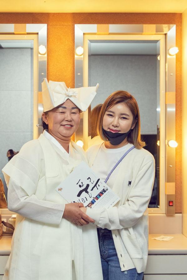 '쉘위풍류' 공연이 끝난 뒤 분장실에서 송순단 명인(왼쪽)과 송가인 모녀가 웃고 있다. /한국문화재재단