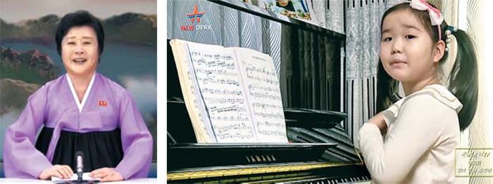 北 소셜미디어로 선전·선동 - 북한 유튜브 계정인 'New DPRK'에 올라온 영상에서 리수진(오른쪽 사진) 어린이가 피아노를 치며 자신의 일상을 소개하고 있다. 이 계정은 지난 4월부터 약 한 달간 평양에 사는 7세 어린이 리수진을 주인공으로 하는 영상물 3편을 공개했다. 북한이 과거 조선중앙TV 간판 앵커 리춘희(왼쪽 사진)를 내세워 선전하던 방식에서 벗어나, 7세 여아의 밝은 모습을 영상으로 만들어 소셜미디어에 띄우는 식으로 선전·선동 전략을 바꾸고 있다.
