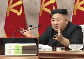 조선중앙TV가 지난 24일 공개한 노동당 중앙군사위원회 확대회의 화면에서 김정은 국무위원장 앞에 '소나무' 담뱃갑이 놓여있다.