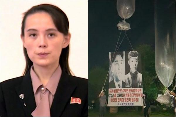북한 김여정(왼쪽)과 대북 전단 살포 장면./연합뉴스