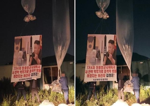 탈북민 단체 자유북한운동연합이 지난달 31일 김포에서 '새 전략핵무기 쏘겠다는 김정은'이라는 제목의 대북 전단 50만장, 소책자 50권, 1달러 지폐 2000장, 메모리카드(SD카드) 1000개를 대형풍선 20개에 매달아 북한으로 날려 보내고 있다./자유북한운동연합 제공