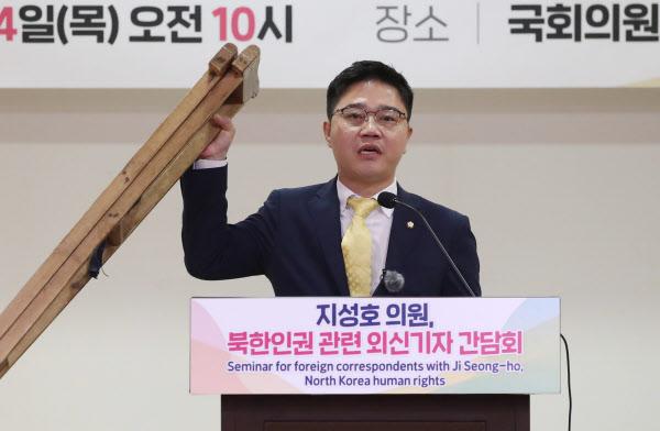 지성호 미래통합당 의원이 4일 오전 서울 여의도 국회 의원회관에서 북한인권 관련 외신기자 간담회를 하고 있다./뉴시스