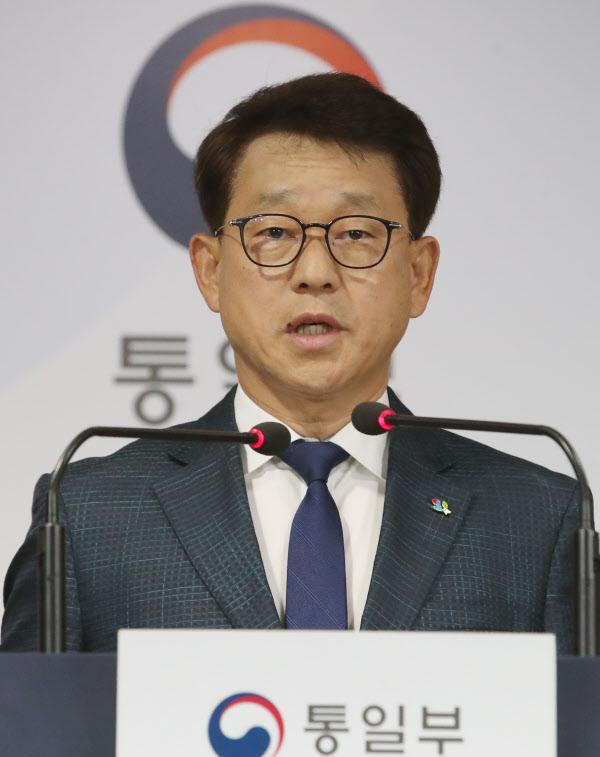 여상기 통일부 대변인이 지난 4일 오전 서울 종로구 정부서울 청사에서 북한 담화 관련 브리핑을 하고 있다. /뉴시스